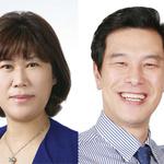 하남시의회,방미숙·강성삼 의원 의장과 부의장 선출