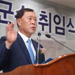 """김성기 가평군수 취임 """"중단없는 명품도시 만들것"""""""