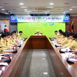 곽상욱 오산시장 재해위험지역 현장시찰로 민선7기 업무 시작