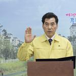 김상돈 의왕시장 '공정하고 투명한 시민자치 시대 열겠다'
