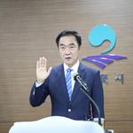 정장선 평택시장 취임식 취소 재난 안전 점검