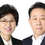 의왕시의회,윤미근·송광의 의원 의장과 부의장 선출