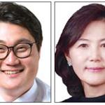 의장 장인수·부의장 김영희 오산시의회 본회의 첫날 선출