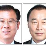 의장 이희창·부의장 홍성표 양주시의회 8대 본격 출범