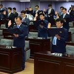 이용범 의장 선출 … 제8대 인천시의회 출범
