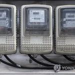 인천 수출업계 산업용 전기료 폭탄까지 떠안는다