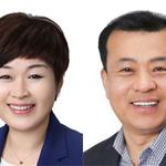 과천시의회,윤미현 ·박종락 의원 의장단 선출
