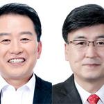 광주시의회,박현철 ·방세환 의원 의장단 선출