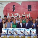 광주시 농업발전협의회, 사랑해 빨간밥차에 사랑의 쌀 기증