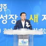 """이성호 시장 """"남북교류 시대, 양주 중심에 서야"""""""