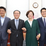 원 구성 위해 모인 교섭단체 수석부대표들