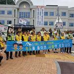 가평경찰서, 가평군노인복지회관 어르신 합동 교통안전캠페인