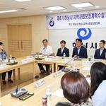 하남 지역사회보장협의체 활동방향 모색