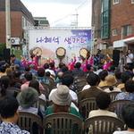 근대 신여성 '예술가 나혜석' 만나다