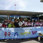 IPA '칭다오 3박 4일 여행상품' 후원… 국내 자전거 동호인들 '이색 관광투어' 참여