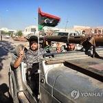리비아 납치, 미스터리에 달리는 '물음표' , 혈흔의 도시로