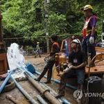 태국 동굴 소년, 노래하고 의지했던 '남미 스토리'에서 '희망'