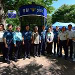 안양만안경찰서 '안양예술공원 경찰센터' 개소식 개최