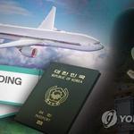 안양동안경찰서,해외 여행 예약 대행 빌미 1억 원 편취 20대 男 구속
