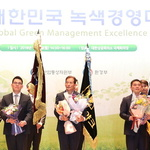 신재생에너지 개발 등 '친환경 항만 경영' 결실