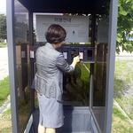 구리시, 공원2곳에  태양광 휴대전화  충전기 설치