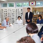 김상호 하남시장, 13개 동 대표들과 소통 간담회