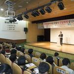의왕시 '치매돌봄 복지정책' 살찌우기 공감