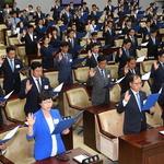 10대 도의회 개원 첫 임시회기 시작