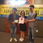 경기 북부 올 첫 '나눔리더'에  '구끼구끼' 박수희 대표 가입