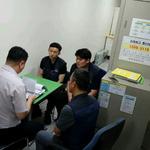 인천 계양구, 전문가 합동 화재안전특별조사반 운영 나서