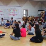 의정부예술의전당 15일 꿈다락 토요문화학교 '꼬마작곡가' 작품 발표회