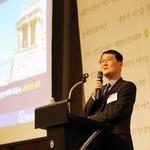 인천시가 국내 금융업계 '글로벌화' 성공 발판