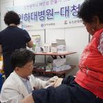 인하대병원 '인천시 애인섬 만들기 프로젝트' 대청도 주민 대상 건강증진활동