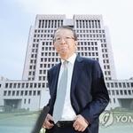 """양승태 사법부, '블랙리스트' 발견 … """"널리 퍼뜨려야"""""""