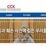 """천주교 주교회의, '악마'가 되려고 했던 그들에게 … """"상식 벗어난 신념"""" 유감"""