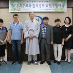 여주교육지원청, 복지관 등 3곳 늘해랑학교 운영  MOU
