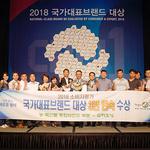 평택슈퍼오닝, 3년 연속 '브랜드 대상' 차지