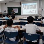 양평교육청, 강하중 전교생에 직업 길라잡이