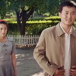 BIFAN에 가면   북한 영화   볼 수 있다