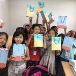 초등학생 호기심 자극 프로 한가득
