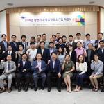 인천중기청, 수출 유망 중소기업 36곳 선정