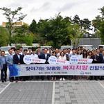 '환경~복지현장 신속 출동' 두 토끼 잡는 성남시 행정