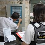 인천중부소방서, 화재안전특별조사단 본격 가동