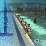 익수사고 못 막은 수영강사들 벌금형