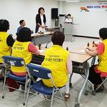 안양4동 사회협, 의왕 오전동 복지센터 벤치마킹