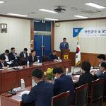 NH농협 연천군지부, 군수·군의원 초청 농정간담회