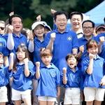 성황리에 끝난 '인천사랑 실천 걷기대회'