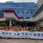 하남자원봉사센터-다봉회 등  깨끗한 마을 만들기 환경정화