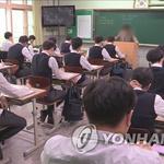 고전 수업 중 '구지가' 설명이 성희롱?