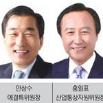 인천 지역구 국회의원 '4인방' 후반기 국회 상임위원장 차지